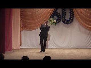 Поздравление от МЦТотьма Тотемского колледжа. Николай Осмаков.ГЦК.09.10.2014.