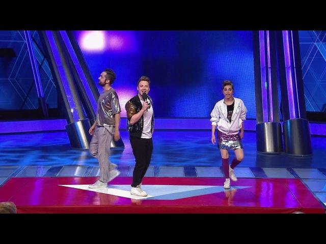 Comedy Баттл Последний сезон Группа Дископровокация Валите в Питер 2 тур 11 09 2015