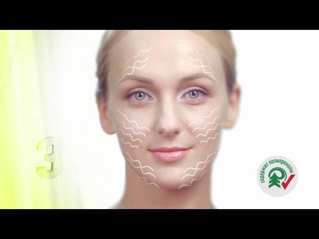 Косметическая программа «Oleopren Beauty Derm»