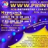Широкоформатная печать и полиграфия - PRINT51.RU