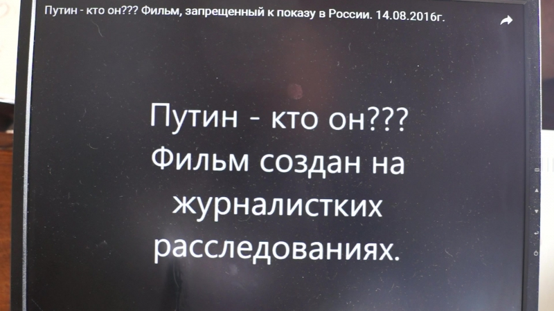 Фильм в защиту Путина созданный экспертами ЦРУ. Где отработавший почти уже Путин представлен мелким самостоятельным уголовником.