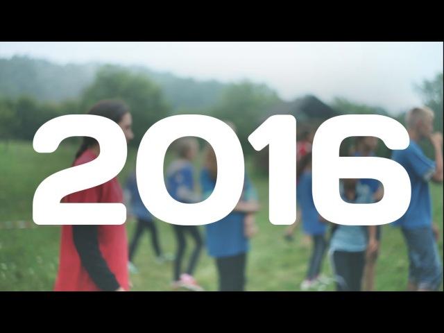 Навігатор 2016
