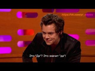 Did harry styles audition to be the new han solo? | the graham norton show ( rus sub )