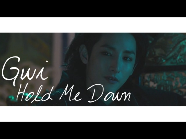 Gwi [Scholar Who Walks The Night] - Hold Me Down [FMV]