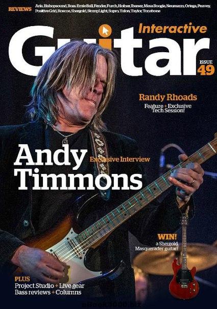 Guitar interactive 49 2017(1)