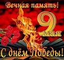 Фотоальбом Евгения Евгенева