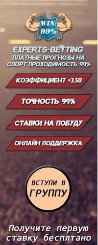 Букмекерская контора онлайн алматы betting