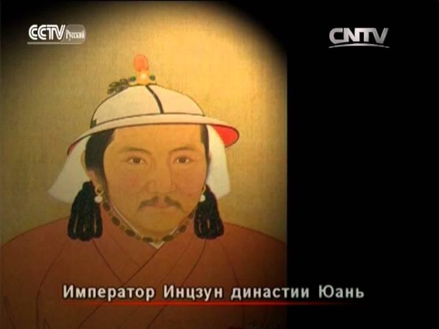 Китайские боевые искусства Серия 11