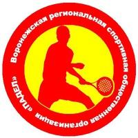 Логотип ВРСОО «ПАДЕЛ»