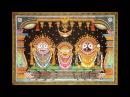 История явления Джаганнатхи! Лекция Сундара Мадхавы
