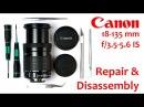 Canon 18-135 mm f/3.5-5.6 разборка и сборка