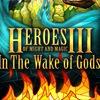 Герои Меча и Магии 3 Во Имя Богов (HoMM 3 WoG)