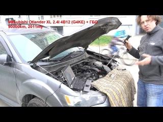 Исследование ЦПГ: Моторы 4B12 и G4KE
