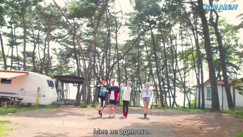 ANDME - Im not alone(feat.BNa, D-9INE, MTP, SoYeun) [рус.саб]