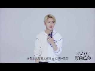 [ENG] 170526 Harper's Bazaar 《时尚芭莎》 June 2017 - LuHan Talks about Fighter of the Destiny