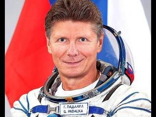 Из российского отряда космонавтов ушли сразу четыре космонавта