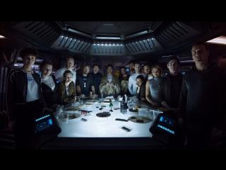 Чужой: Завет | Пролог: Тайная вечеря | HD - английская озвучка, русские субтитры (360p)