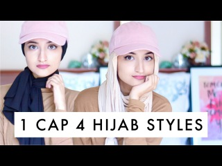 Easy Cap Hijab Styles | 1 Cap 4 Styles