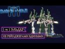 🔷 1v1. За Эльдар 🔷 Призрачные Стражи ТАЩАТ! Warhammer 40,000 Dawn of War III Betagameplay18