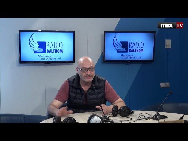 Колумнист проекта Сноб Дима Зицер в программе Встретились поговорили MIXTV