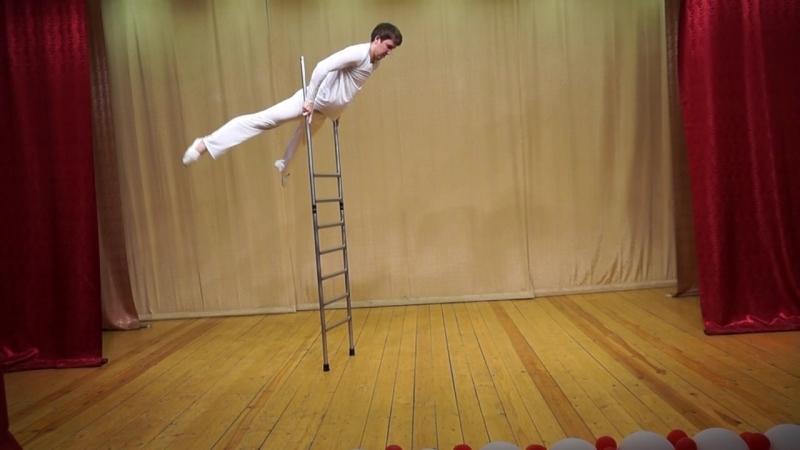 Эквилибр на вольностоящей лестнице Ladder show