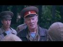 Десантный батя 2 серия военный сериал