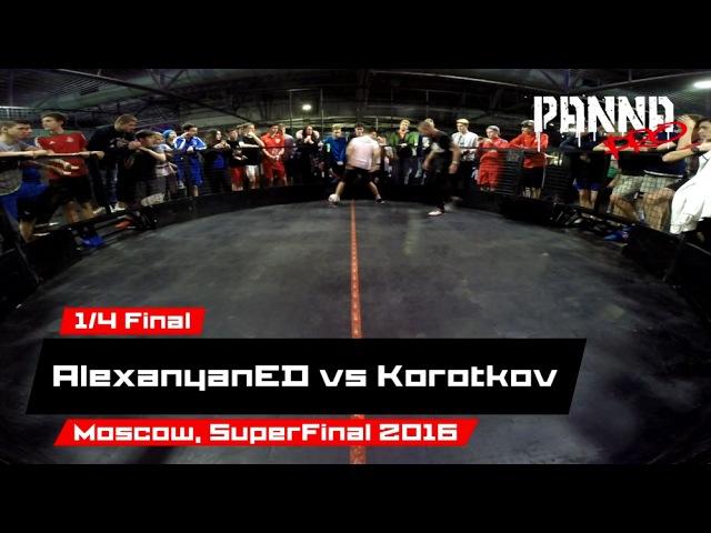 1 4 Final Panna PRO SuperFinal AlexanyanED vs Korotkov