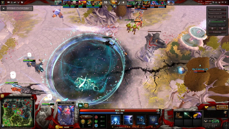 Guide kak viygrat' battlecape
