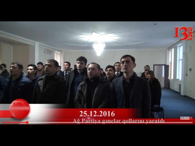 Ağ Partiya gənclər komitəsinə yeni sədr seçildi