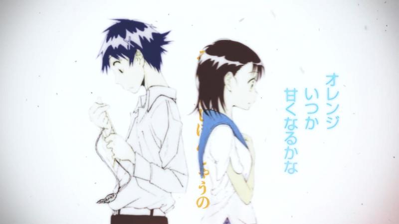 Onodera LOVE☆恋爱大危机 ♫ AMV Аниме клип по Nisekoi