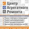 Starter-Omsk