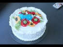 украшения торта цветами маки из крема подсолнухи и роспись Корнели
