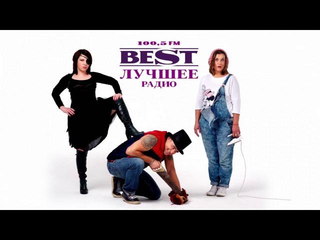 БЕСТолочи Ожогин Бахтиярова