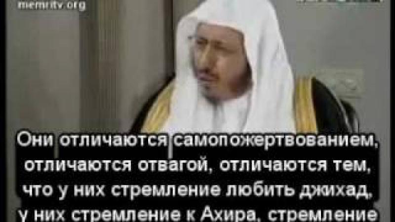 Муса Аль Къарни о Усаме бен Ладене