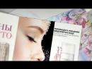 Downloaded-[vmir]-film-tayna-prirody-zhenschiny-vozrozhdenie-rossii
