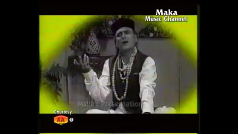 Master Chandar 1