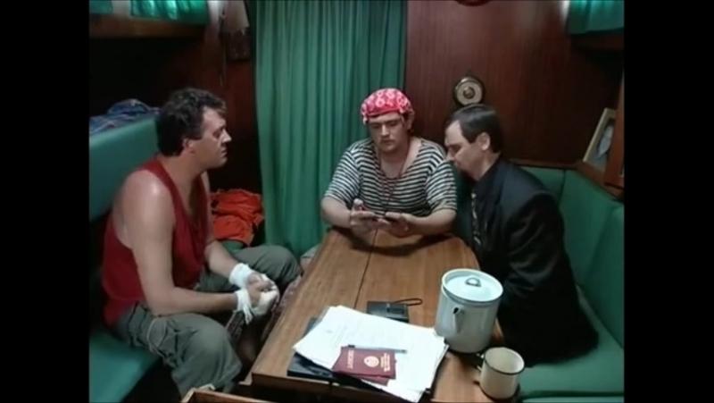 Иванов и Рабинович 2003 Bon voyage как говорят французы