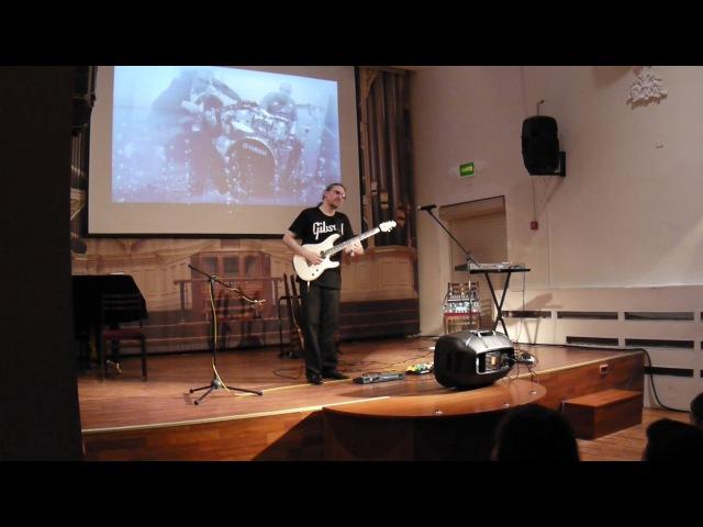 Karlsheff Начало пути Таинственное море Дом Музыки Екатеринбург 2017 4 14