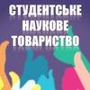 СНТ ФСПО
