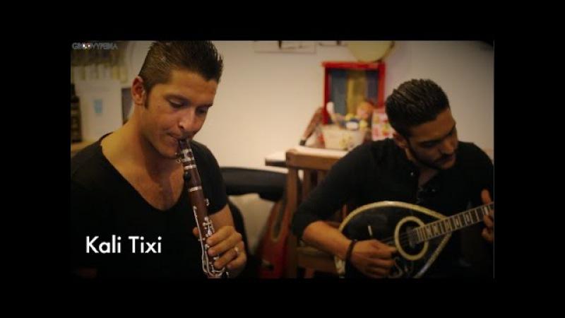 Kali Tixi - Groovypedia Greek Tavern Sessions