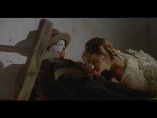 Призрак (1984) Malombra