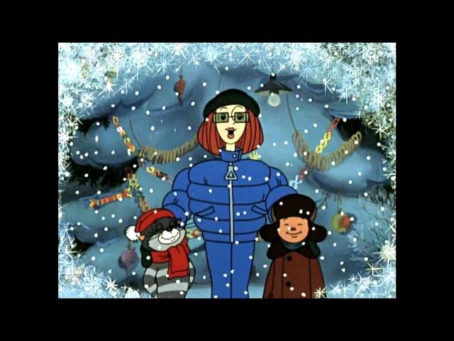 ТЕМА 8 Кабы не было зимы из м ф Зима в Простоквашино 1984 г