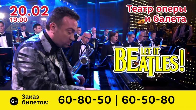 Концерт группы «Фонограф-Джаз-Секстет» Сергея Жилина