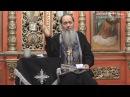 Есть ли надежда на спасение у того кто всю жизнь жил в тяжелых грехах прот Владимир Головин