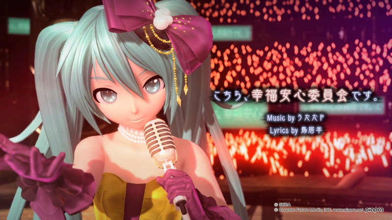 Utata-P ft. Hatsune Miku - This is the Happiness and Peace of Mind Committee [VOCALOID Project DIVA Arcade Future Tone PDA FT]