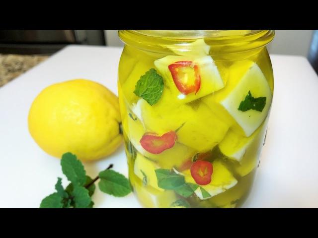 ПРАЗДНИЧНАЯ Супер Закуска МАРИНОВАННЫЙ СЫР с Лимоннной Цедрой Cheese in Marinade
