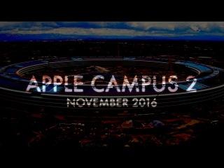APPLE CAMPUS 2: November 2016 Construction Update