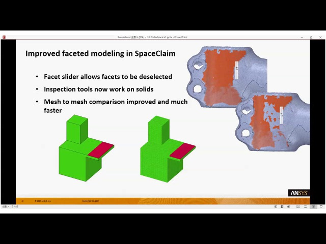 ANSYS R18.2 Overview: Mechanical Update by CADMEN Winston (20170913)