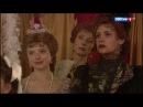 Сонька Продолжение легенды (5 серия из 14) 2010 HDTV (1080i).