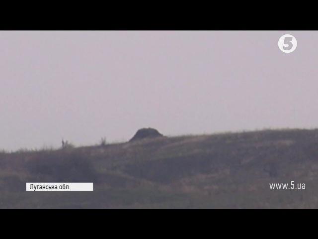 13 ЖОВТНЯ 2017 р Ворог влаштував випробувальний полігон під Новоолександрівкою